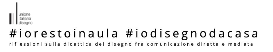 #iorestoinaula #iodisegnodacasa